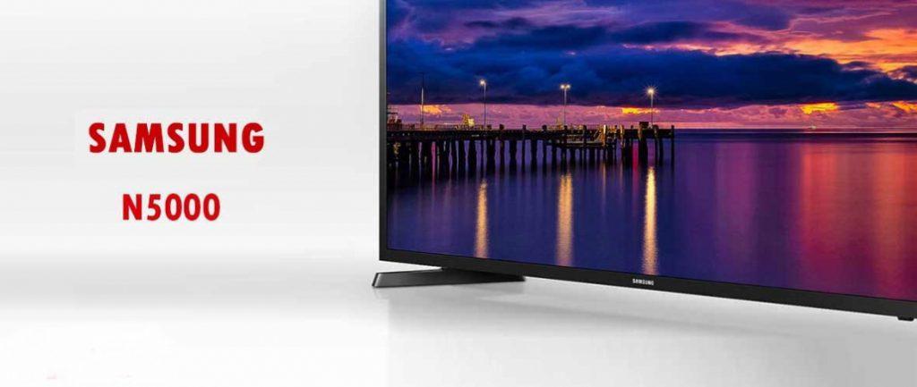 سامسونگ 43 اینچ_تلویزیون ۴۳ اینچ سامسونگ مدل N5000