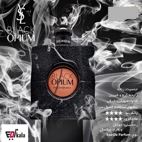ادکلن بلک اوپیوم _ BLACK OPIUM 1_ادکلن زنانه بلک اوپیوم